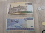 Lithuanian Currency